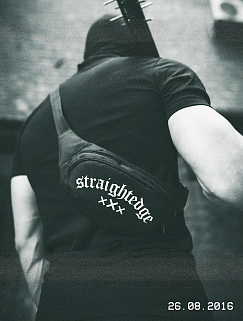 Поясная сумка STRIKE! - Straightedge