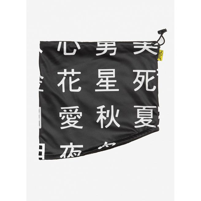 Хомут Custom Wear - Hanzi, Black