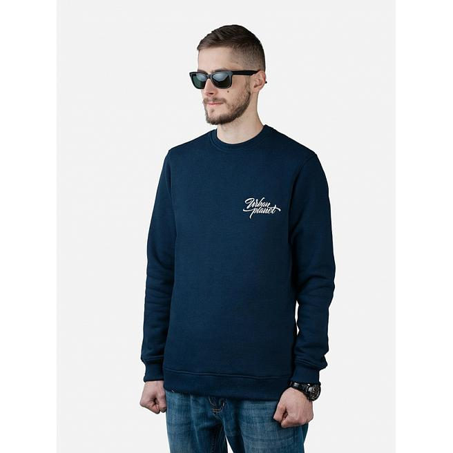 Свитшот Urban Planet - Classic Navy